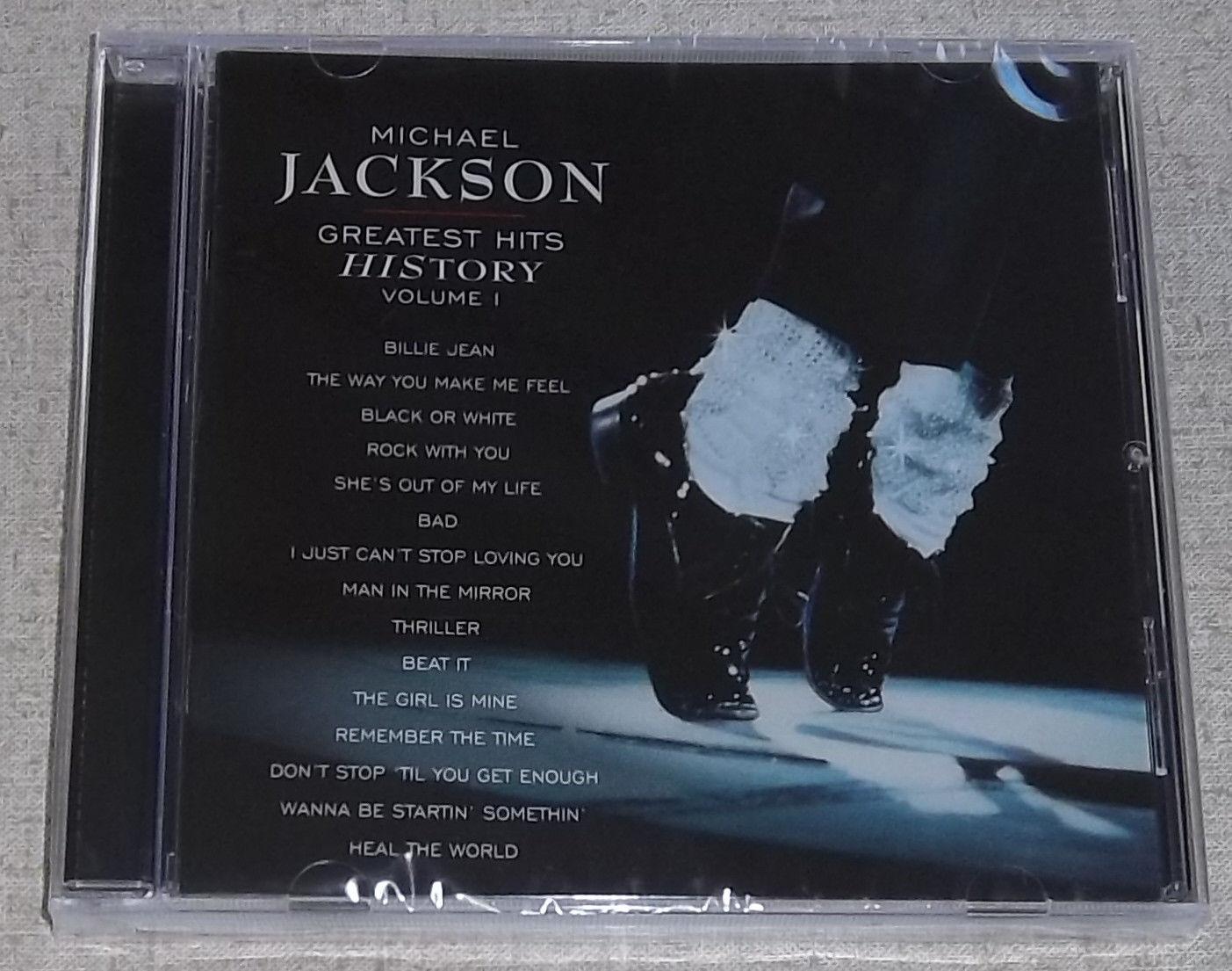 Michael Jackson - Man In The Mirror - Ascolta su …